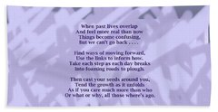 How Now Poem Hand Towel