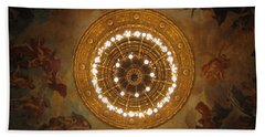 Hungarian State Opera House For Prints Bath Towel
