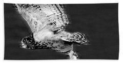 Hunting Flight  Bath Towel