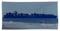 Hyundai Ship Bath Towel