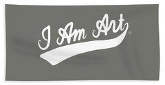I Am Art Swoosh- Art By Linda Woods Bath Towel
