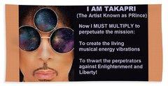 I Am Takapri Bath Towel