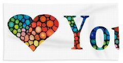 I Love You 14 - Heart Hearts Romantic Art Hand Towel
