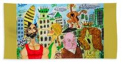 I Wanna Dineroh / I Wanna Money Bath Towel by Don Pedro De Gracia