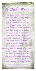 If Dads Were Greeting Card And Poster Hand Towel by Felipe Adan Lerma