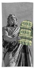 In God We Trust Hand Towel