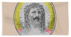 In Him We Trust Colorized Bath Towel