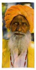 Indian Old Man Bath Towel