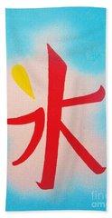 Inochi No Mizu No Himitsu Hand Towel