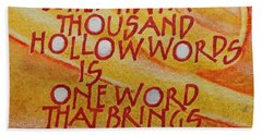Inspirational Saying Peace Hand Towel