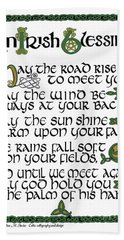 Irish Blessing Bath Towel