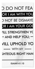Isaiah 40-10 - Spiritual Wall Art - Bible Verses Art - Minimalist Scripture Hand Towel