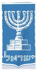 Hand Towel featuring the drawing Israel Coat Of Arms by Movie Poster Prints