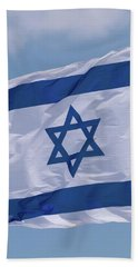 Israeli Flag In The Wind Bath Towel