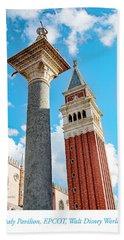 Italy Pavilion, Epcot, Walt Disney World Hand Towel