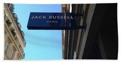 Jack Russell Paris Hand Towel