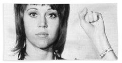 Jane Fonda Mug Shot Vertical Bath Towel by Tony Rubino