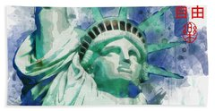 Japanese Watercolor Of Statue Of Liberty New York Hand Towel