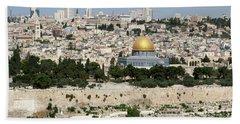 Jerusalem Skyline Bath Towel