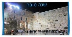Jerusalem Western Wall Shana Tova Happy New Year Israel Hand Towel