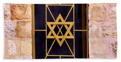 Jerusalem Window On Mt. Zion Israel Bath Towel