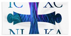Jesus Christ Victor Cross With Sunrise Reflection Fractal Abstract Bath Towel