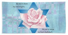 Jewish Wedding Blessing Bath Towel