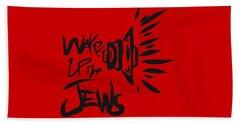 Jews Wake Up Bath Towel