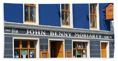John Benny Bath Towel