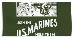 Join The Us Marines Bath Towel