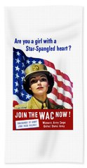 Join The Wac Now - World War Two Bath Towel