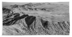 Kabul Mountainous Urban Sprawl Bath Towel