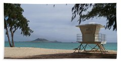 Kailua Beach Bath Towel