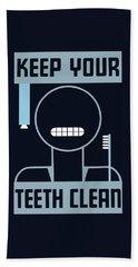 Keep Your Teeth Clean - Wpa Bath Towel