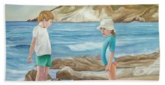 Kids Collecting Marine Shells Bath Towel