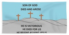 King Jesus Bath Towel by Linda Velasquez