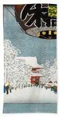 Kinryuzan Temple At Asakusa Bath Towel