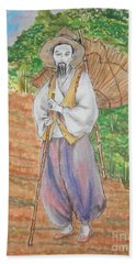 Korean Farmer -- The Original -- Old Asian Man Outdoors Hand Towel