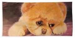 Flying Lamb Productions     Koty The Puppy Bath Towel