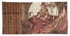 Kuanyin Goddess Of Compassion Bath Towel