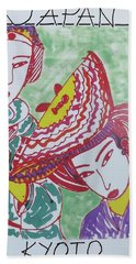 Kyoto Japan  Hand Towel by Don Koester