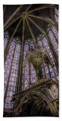 Paris, France - La-sainte-chapelle - Apse And Canopy Bath Towel