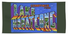 Lake Hopatcong Greetings Bath Towel