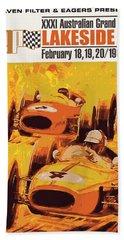 Lakeside Racing Bath Towel by Gary Grayson