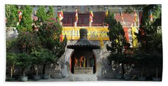 Bath Towel featuring the photograph Lantau Island 45 by Randall Weidner
