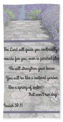 Lavender Path With Scripture Art Isiah 58 Bath Towel