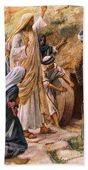 Lazarus, Come Forth Hand Towel
