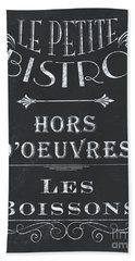 Hand Towel featuring the painting Le Petite Bistro 1 by Debbie DeWitt