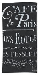 Hand Towel featuring the painting Le Petite Bistro 2 by Debbie DeWitt