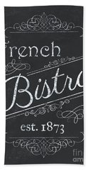 Hand Towel featuring the painting Le Petite Bistro 4 by Debbie DeWitt